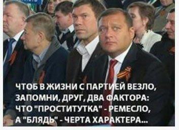 Совет коалиции собрался на заседание перед началом работы Рады - Цензор.НЕТ 7937