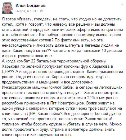 Штайнмайер призвал Европу и США к единству в преодолении кризиса в Украине - Цензор.НЕТ 6388