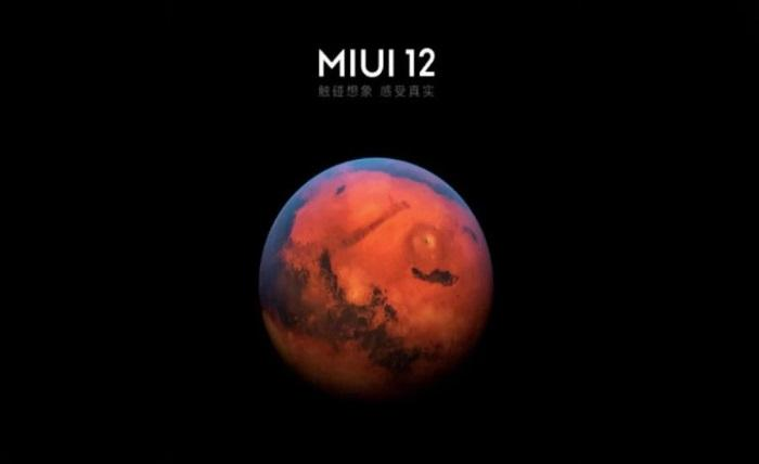 MIUI 12 тестирует функцию «Back Tap» для iOS 14