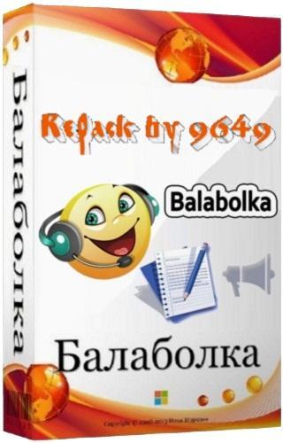 Balabolka 2.15.0.780 RePack & Portable by 9649