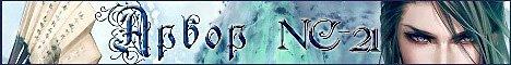http://ipic.su/img/img7/fs/Banner22.1424641697.jpg