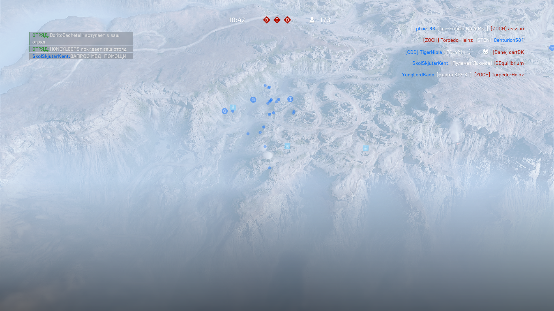 BattlefieldVScreenshot2019.1548594944.png