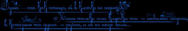 http://ipic.su/img/img7/fs/Bez-imeni-3-vosstanovleno.1522938751.png