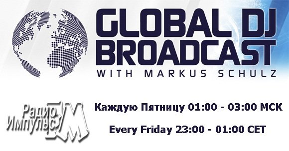 Markus Schulz presents Global DJ Broadcast Guest Dylhen (27-04-2018) Bezimeni-111111.1522881686
