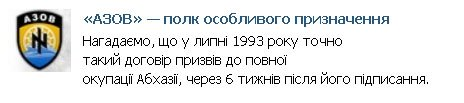 ОБСЕ намерена задействовать 350 наблюдателей в восточных областях Украины до марта - Цензор.НЕТ 7037