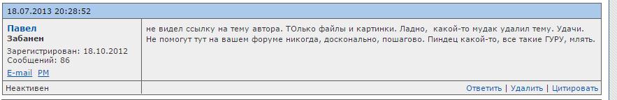 http://ipic.su/img/img7/fs/Bezymyannyj.1434725219.png