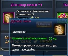 Bezymyannyj.1456400696.jpg