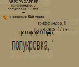 http://ipic.su/img/img7/fs/Bezymyannyj.1477954979.png