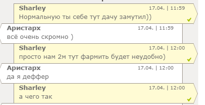 Bezymyannyj.1587233237.png