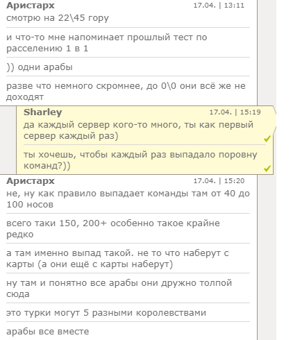 Bezymyannyj4.1587233498.png