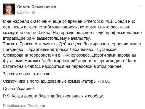 Рада внесла изменения в Налоговый кодекс, освободив от НДС товары оборонного назначения - Цензор.НЕТ 1630