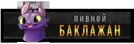 http://ipic.su/img/img7/fs/Bishop1.1567262224.png