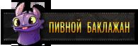 http://ipic.su/img/img7/fs/Bishop2.1567262235.png