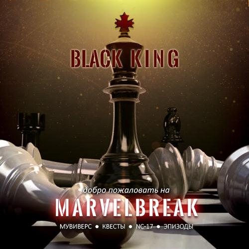 http://ipic.su/img/img7/fs/Black-king.1535127542.jpg