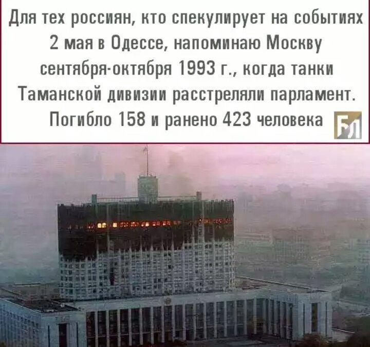 За вчерашней акцией на Куликовом поле в Одессе стоит Кремль, - Кива - Цензор.НЕТ 964