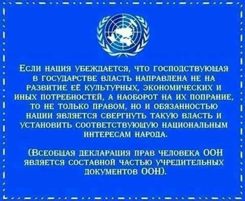 Боевики обстреляли район горбольницы в Красногоровке, ранена местная жительница, - Аброськин - Цензор.НЕТ 1561