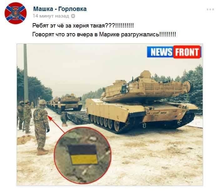 За прошедшие сутки боевики 49 раз открывали огонь по позициям ВСУ. В районе Тарамчука был бой, нападение отбито, - штаб - Цензор.НЕТ 8453