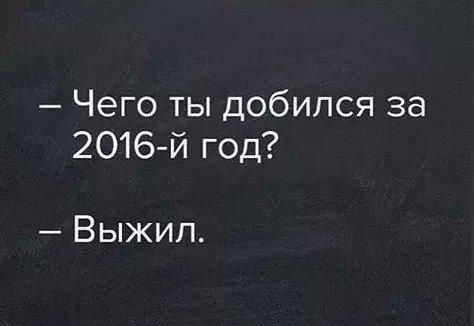 Ремонт трассы Одесса-Рени можно завершить уже в этом году. Потребуется около 1,5 млрд гривен, - Степанов - Цензор.НЕТ 3975