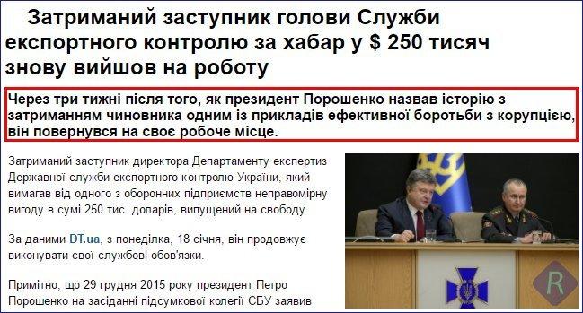Если в Грузии добровольцу Церцвадзе, воевавшему в АТО, грозят пытки или смерть, Украина его не выдаст, - Енин - Цензор.НЕТ 6105