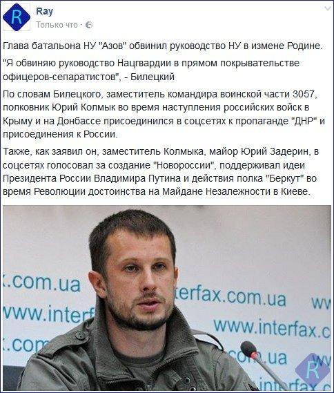 За прошедшие сутки боевики 41 раз открывали огонь по позициям ВСУ, один украинский воин ранен, - штаб - Цензор.НЕТ 7507