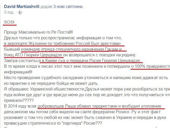 Таяни назвал свои главные задачи на посту главы Европарламента - Цензор.НЕТ 7813