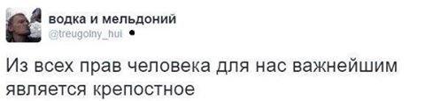 Фейгин о деле Сущенко: Я иллюзий не питаю и уверен, что они продлят арест, однако позитивные подвижки уже есть - Цензор.НЕТ 8542