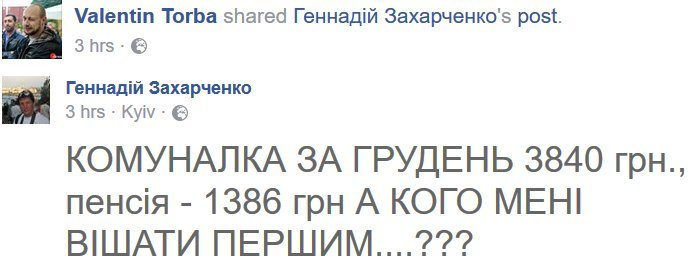 26 участников АТО на Харьковщине заключили договоры покупки жилья по областной программе, - Светличная - Цензор.НЕТ 8484