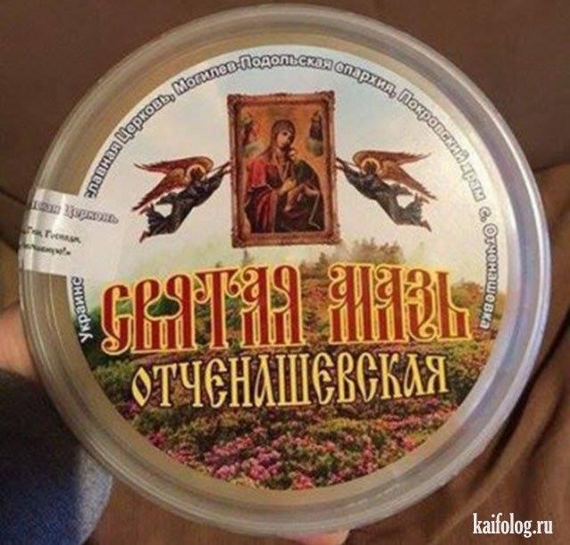 """""""Многие лета, Святейший Владыка!"""": Порошенко поздравил Патриарха Филарета с 88-летием - Цензор.НЕТ 5617"""