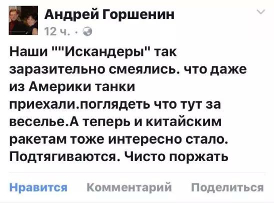 Аваков анонсировал отчет по расследованию дела об убийстве Шеремета - Цензор.НЕТ 5415