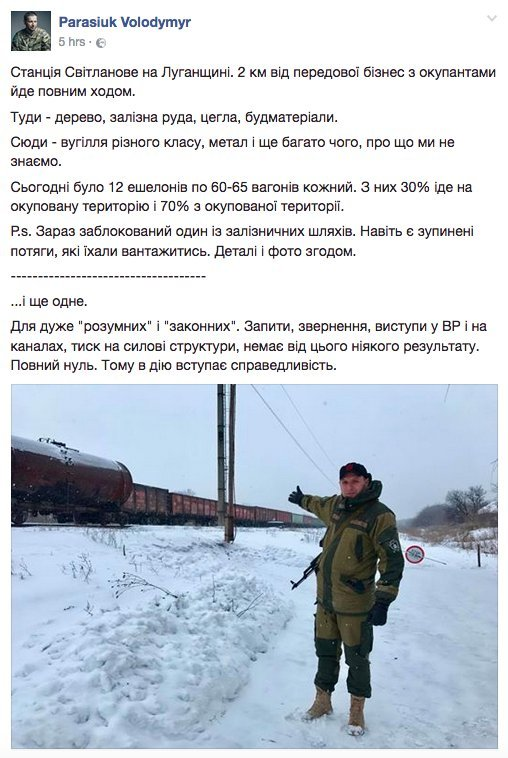 """Боевики 48 раз за сутки обстреляли позиции ВСУ, применяя 122-мм артиллерию, 120- и 82-мм минометы, реактивные системы Град-""""П"""" и БМП, - штаб - Цензор.НЕТ 7978"""