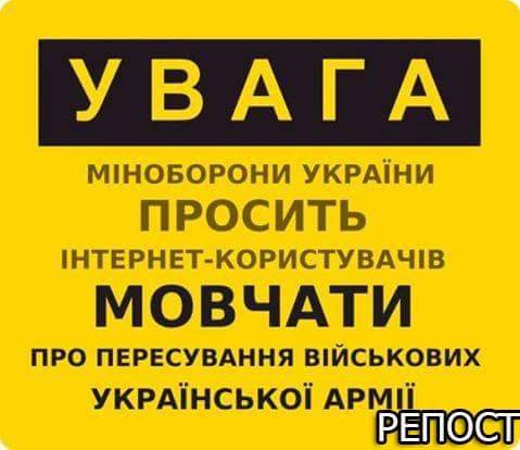 В результате обстрелов в Авдеевке частично нет света и связи, проблемы с теплоснабжением, - штаб АТО - Цензор.НЕТ 3434