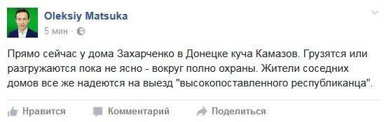 Работа полиции в Авдеевке: город патрулируют 100 правоохранителей, уровень преступности минимальный, мародерства нет - Цензор.НЕТ 896