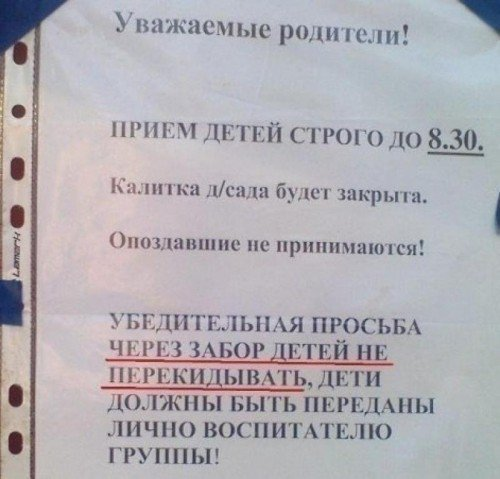 """Боевики """"ДНР"""" отказывались пропускать патруль СММ с замглавы миссии Хугом в Ясиноватую, - ОБСЕ - Цензор.НЕТ 7874"""