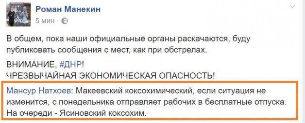 Мира не будет без восстановления территориальной целостности Украины, - министр обороны Польши Мацеревич - Цензор.НЕТ 8045