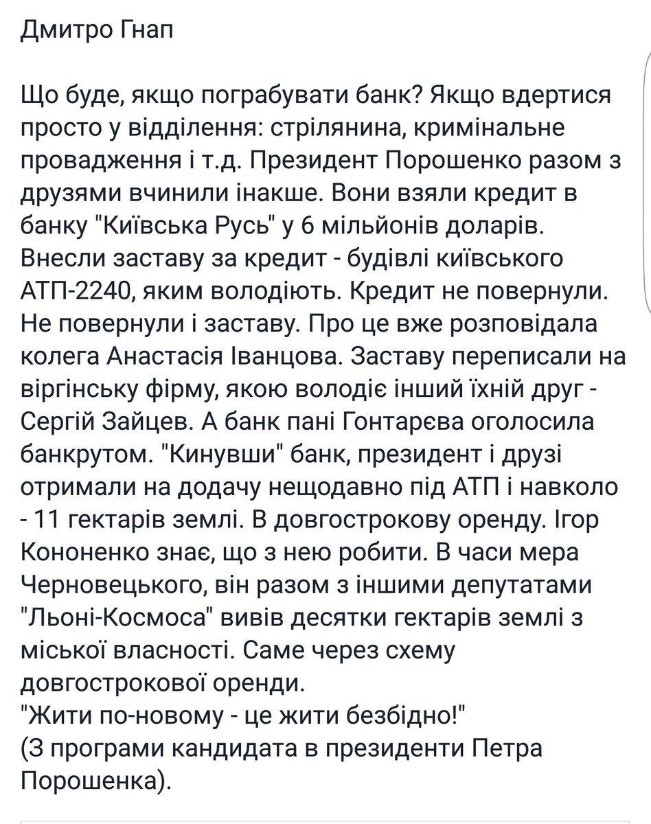 Климкин обсудил с представителями Сената, Администрации США и экспертами поддержку Украины и продвижение демократических ценностей - Цензор.НЕТ 5734