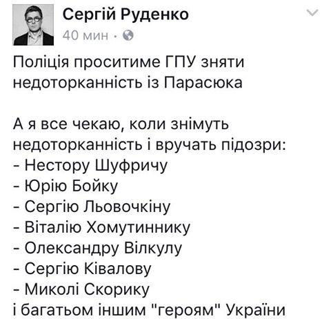 Двое сотрудников полиции Киевщины задержаны за торговлю оружием, - прокуратура - Цензор.НЕТ 7403