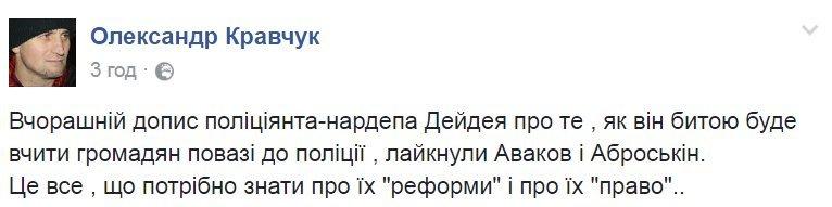 Двое сотрудников полиции Киевщины задержаны за торговлю оружием, - прокуратура - Цензор.НЕТ 8660