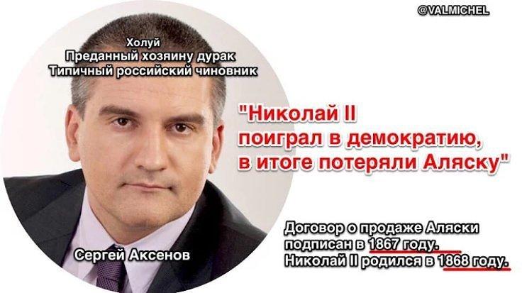 Во внутренней политике Украина во многом не справилась, - Чубаров о возвращении Крыма - Цензор.НЕТ 2258