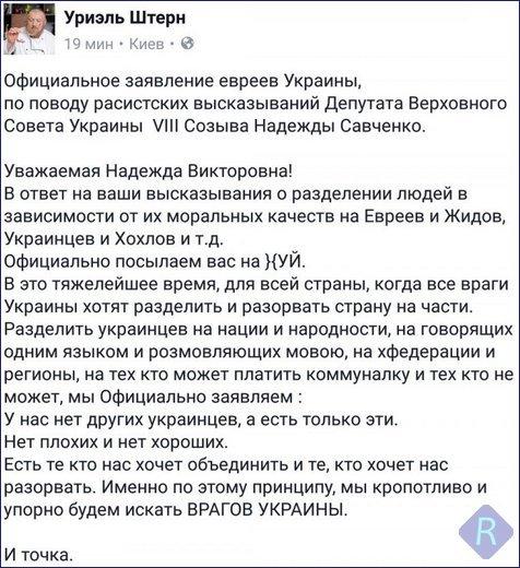 Всемирный банк готов рассмотреть возможность учреждения новых целевых программ финподдержки Украины, - вице-президент ВБ Питерс - Цензор.НЕТ 7983