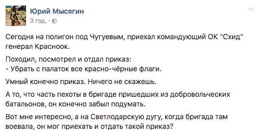 Минобразования упростило правила зачисления на экстернат для жителей оккупированного Крыма и зоны АТО - Цензор.НЕТ 9202