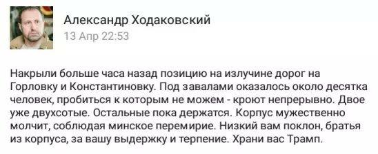 В Днепре волонтеры передали пасхи украинским военным на передовую и в госпитали - Цензор.НЕТ 7185