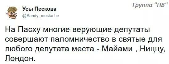 """Порошенко в Лондоне: """"Путин остановил свое продвижение из-за санкций и борьбы украинцев"""" - Цензор.НЕТ 7884"""