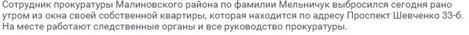 СБУ начала расследование против лидеров волынских коммунистов по подозрению в посягательстве на территориальную целостность Украины - Цензор.НЕТ 7875