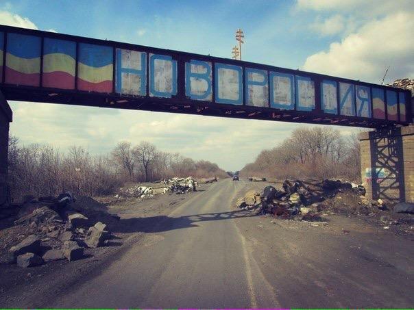 Калашников ответит за руководство титушками и сепаратизм перед ГПУ И СБУ, - депутат - Цензор.НЕТ 4358