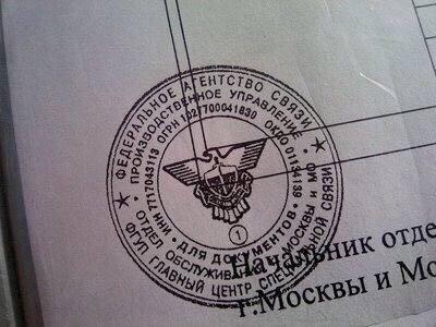 Рада передала контроль над строительством местным властям - Цензор.НЕТ 3037