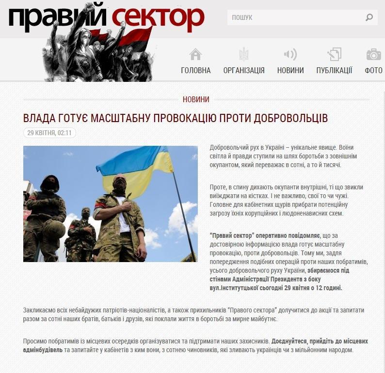 Террористы за вечер 29 раз обстреляли позиции украинских войск. В районе Сокольников был бой, - пресс-центр АТО - Цензор.НЕТ 2604