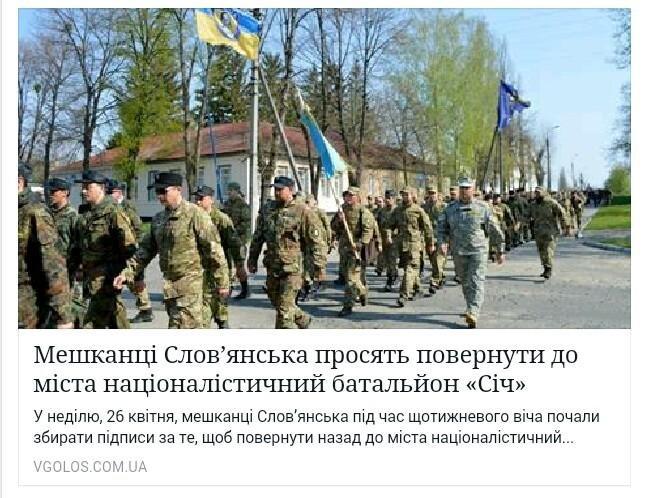 В районе трассы Красный Луч-Лутугино разворачивается БТГ, укомплектованная военными и наемниками из РФ с 27 единицами бронетехники, - ИС - Цензор.НЕТ 633