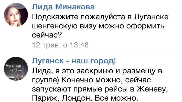 Под Киевом прогремел взрыв на газораспределительной станции - Цензор.НЕТ 8685