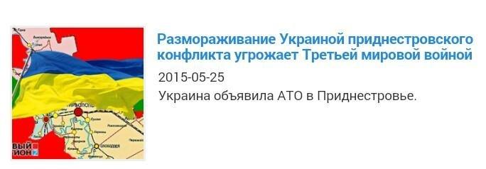 """В районе Опытного террористы обстреляли укрепрайон сил АТО из """"зениток"""", под Ленинским была перестрелка, - ИС - Цензор.НЕТ 458"""