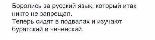 """Решение Стокгольмского арбитража по иску """"Нафтогаза"""" к """"Газпрому"""" будет вынесено в 1 квартале 2016 года, - Коболев - Цензор.НЕТ 2433"""